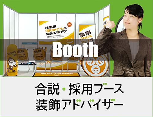 gousetsu_site